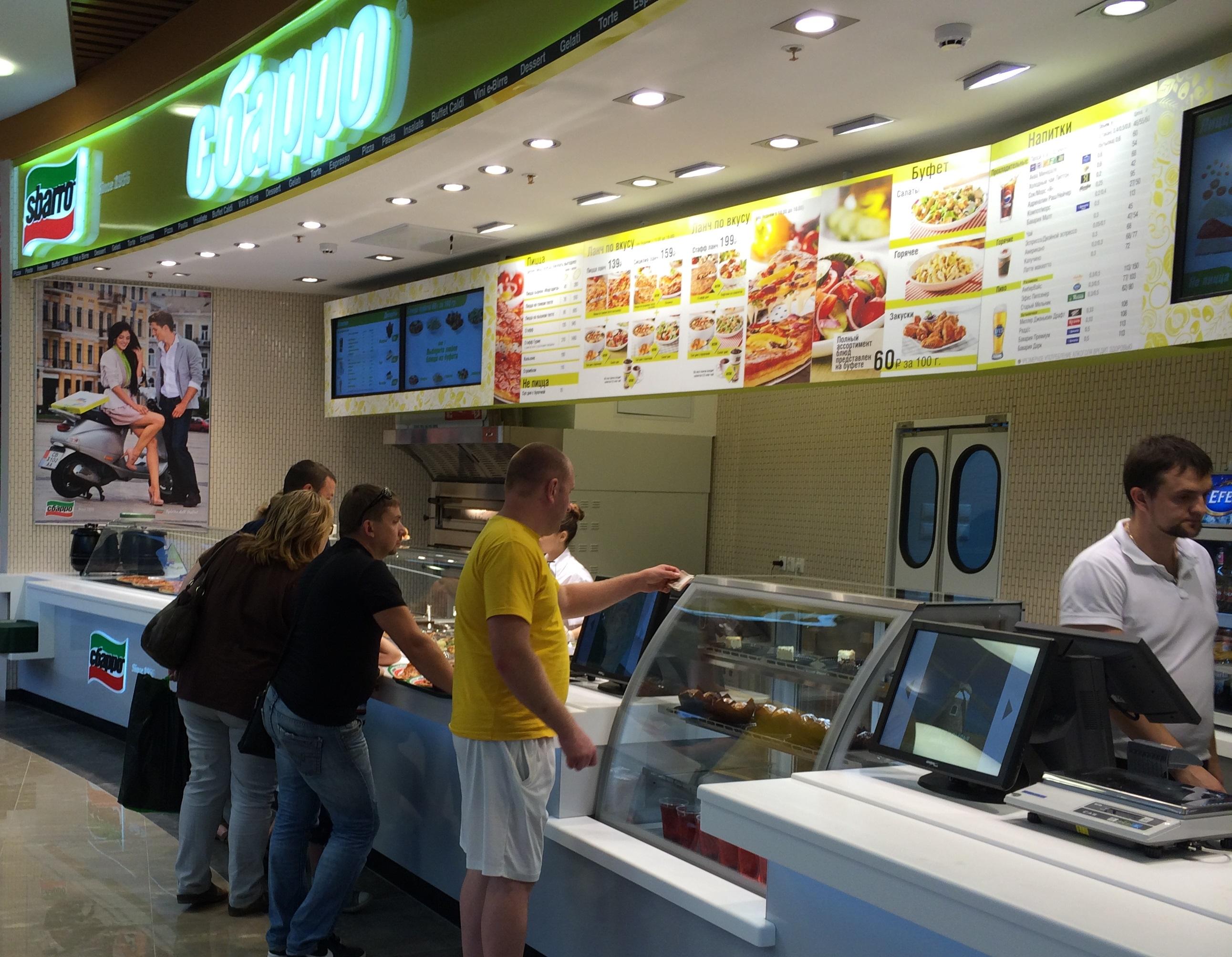 Открылась первая пиццерия Сбарро в Ярославле