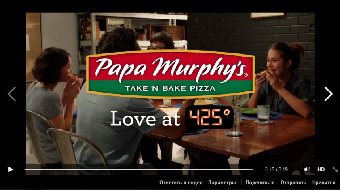 Пиццерия Папа Мерфи — видео-презентация