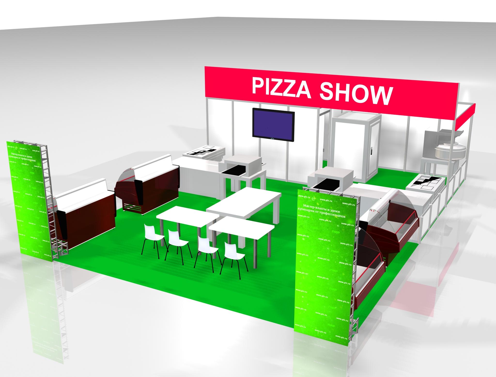 Чемпионат России по пицце на выставке ПИР 2014