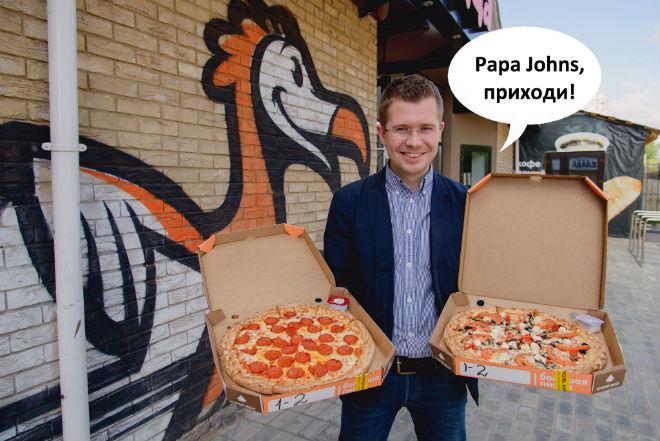 Презентация «Додо Пицца» в Москве. «Папа Джон'c» приходи…!