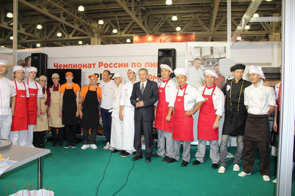 Первый чемпионат России по пицце завершился на ПИР 2014