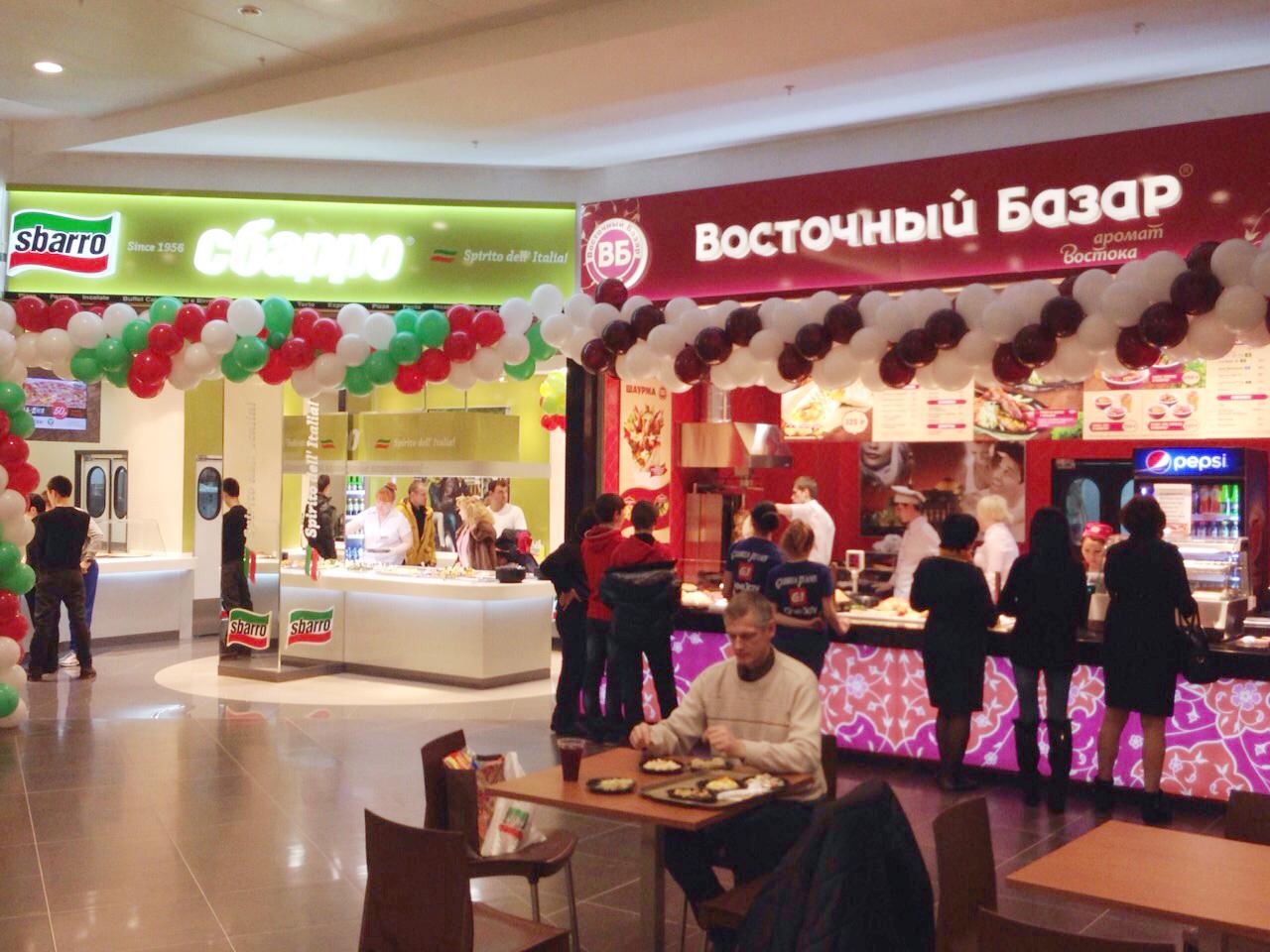 Международная и федеральная сети «Сбарро» и «Восточный Базар» пришли в Новый Уренгой