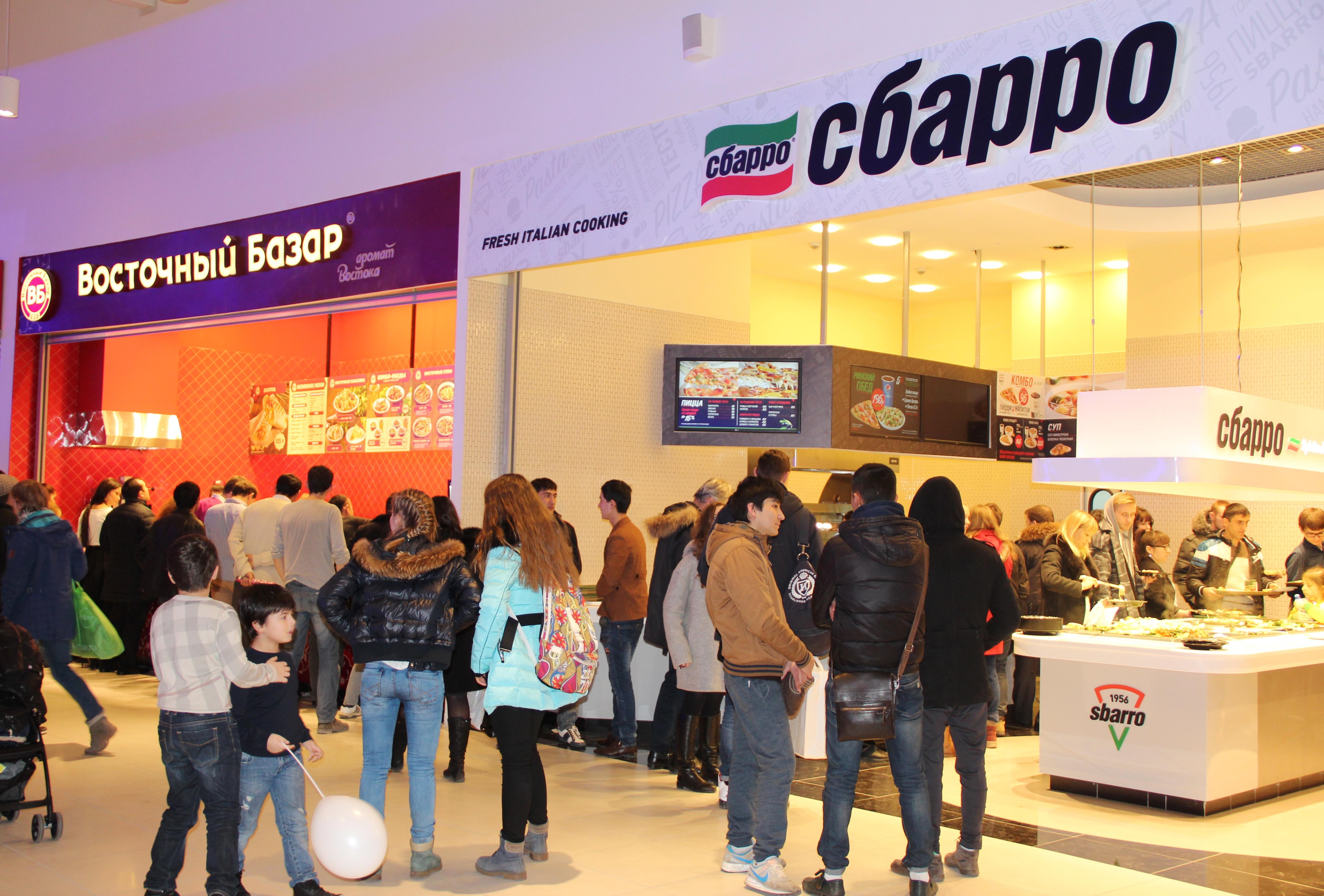 В ТРЦ «Авиапарк» открылись «Сбарро» и «Восточный Базар»