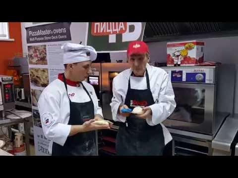 Делаем пиццу из замороженного теста компании «ВАЛЕНТАЙН 2000»