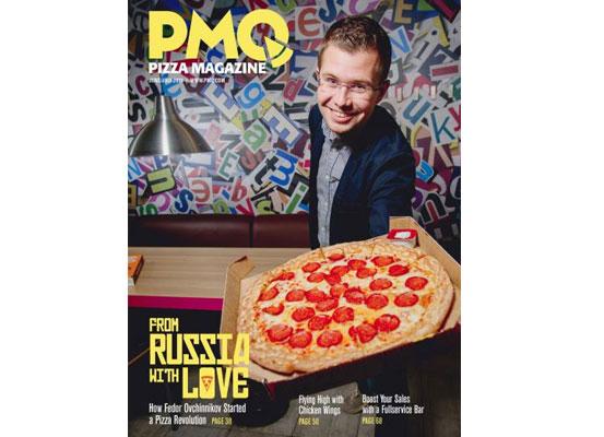 Июньский номер журнала «PMQ Pizza Magazine