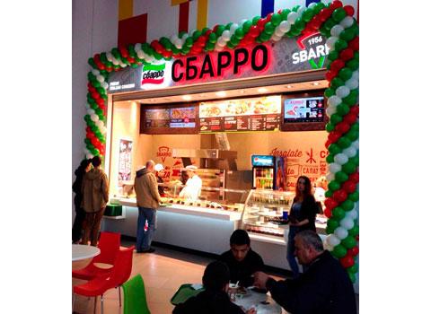 Международный бренд Sbarro шагнул за Полярный круг и появился в Мурманске