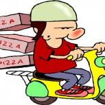 Доставка пиццы водителем  - правила безопасной доставки