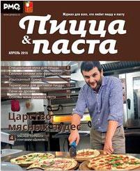 PMQ Пицца & Паста апрель 2016 год