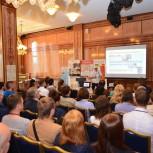Конференция в Ярославле по тесту для пиццы
