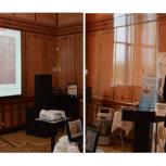 Конференция «СОВРЕМЕННАЯ ИНДУСТРИЯ ПИЦЦЫ, СЫРЬЕ, ТЕХНОЛОГИИ, ОБОРУДОВАНИЕ, СЕРВИС» -  в Екатеринбурге