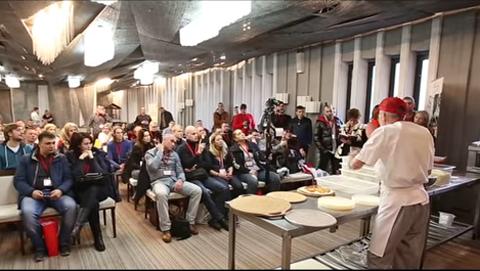Конференция Современная индустрия пиццы в Ялте