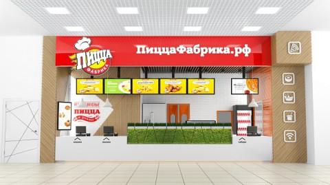 """В каких городах России """"ПиццаФабрика"""" готовится открыть новые предприятия?"""