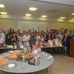 Конференция по пицце на юге России