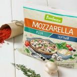 Очередная новинка от Bonfesto - тертый сыр Моцарелла Пицца в упакове 150 граммов