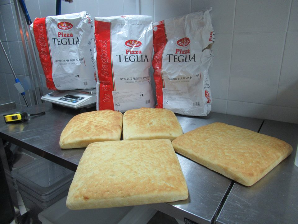 Тесто для пиццы телия (пан)