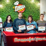 """""""ПиццаФабрика"""": октябрьская программа обучения партнеров выполнена!"""