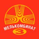 «Московский мельничный комбинат № 3»