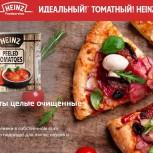 Ура событие - Peeled Tomatoes Heinz - на пицца-рынке России!