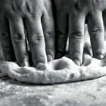Пинса, пиццетта, пинца...