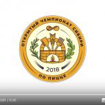 Первый чемпионат Сибири по пицце будет проведен в Новосибирске