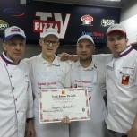 Пицца-школа