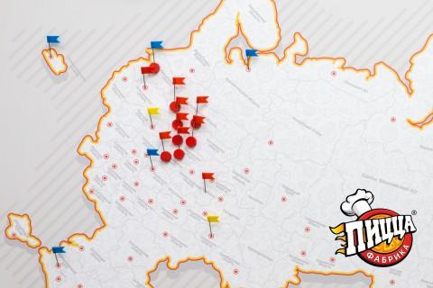 В каких городах мы готовимся открыть «ПиццаФабрику»?