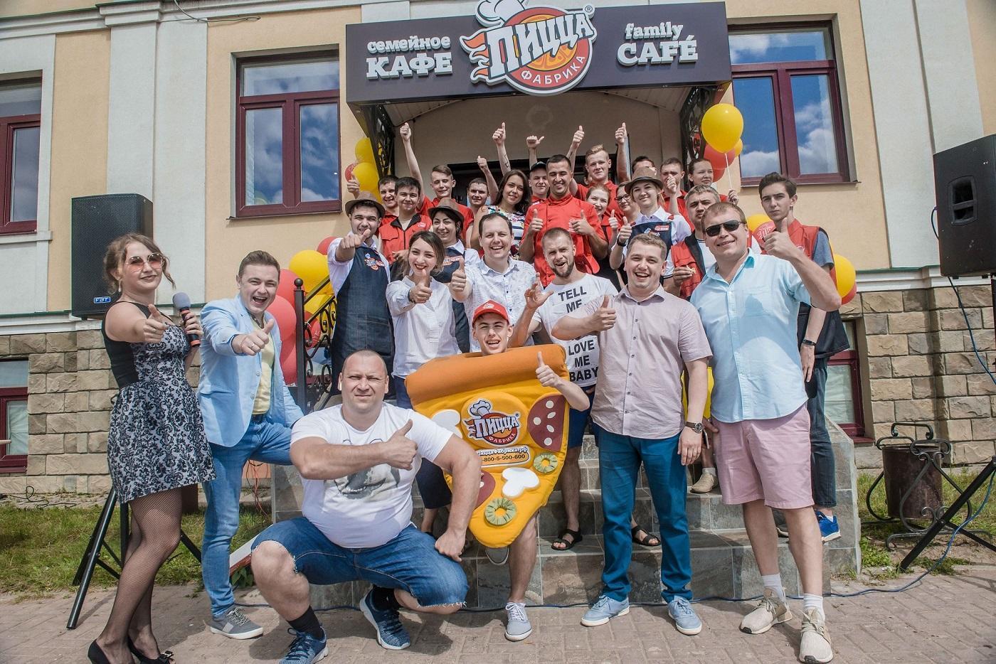 О запуске кафе «ПиццаФабрика» в Костроме