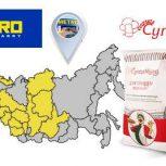 Теперь СуперМука для пиццы «Medium» и «Standart», в удобной 10-ти килограммовой упаковке, во всех магазинах METRO Cash&Carry на территории России!