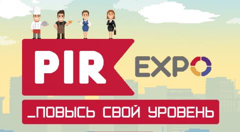 PIR-expo. 24-27 сентября 2018