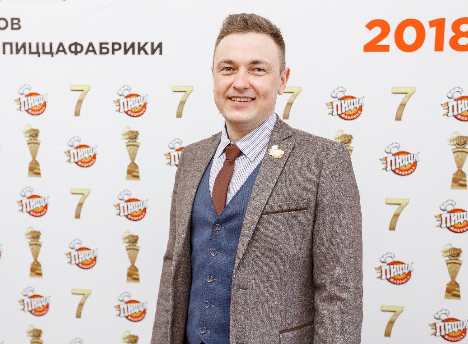 «ПиццаФабрика» на «ПИР ЭКСПО 2018»