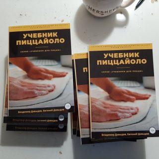 ПЕЧАТНЫЙ ВАРИАНТ КНИГИ